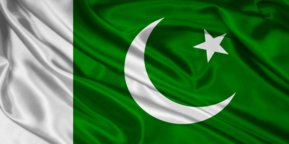 Knowing the Nations Meeting Session on Pakistan