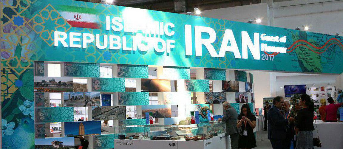 Frankfurt Book Fair 2017 hosts Iran pavilion