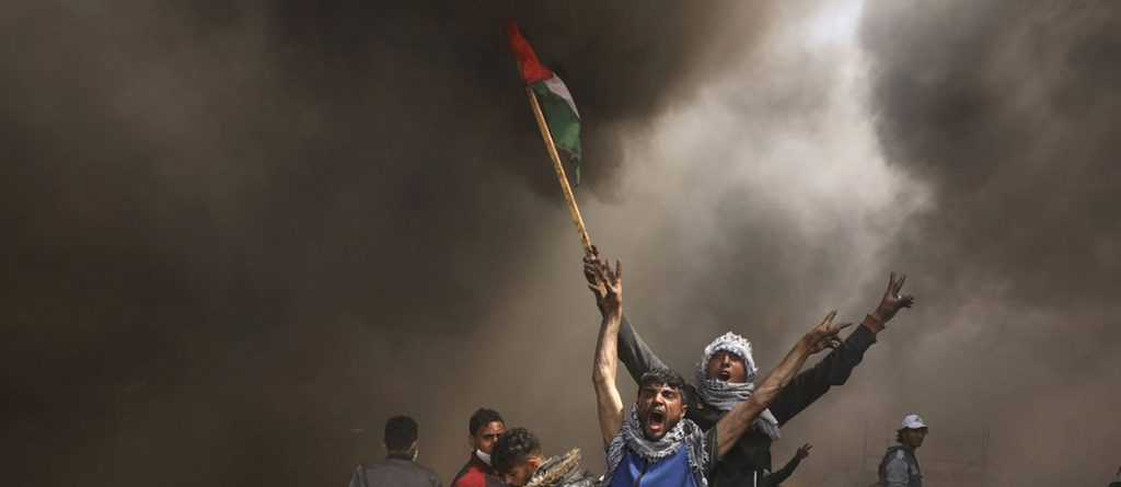 PSF condemns massacre of Palestinians by Israel