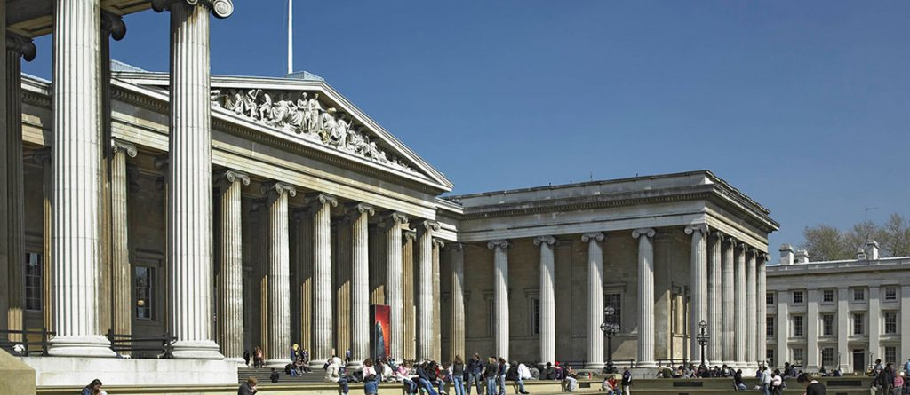 British Museum to open new Islamic culture gallery