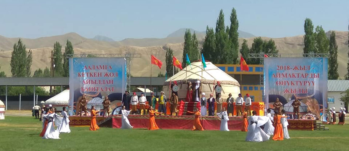 Tourism festival held in south of Kyrgyzstan